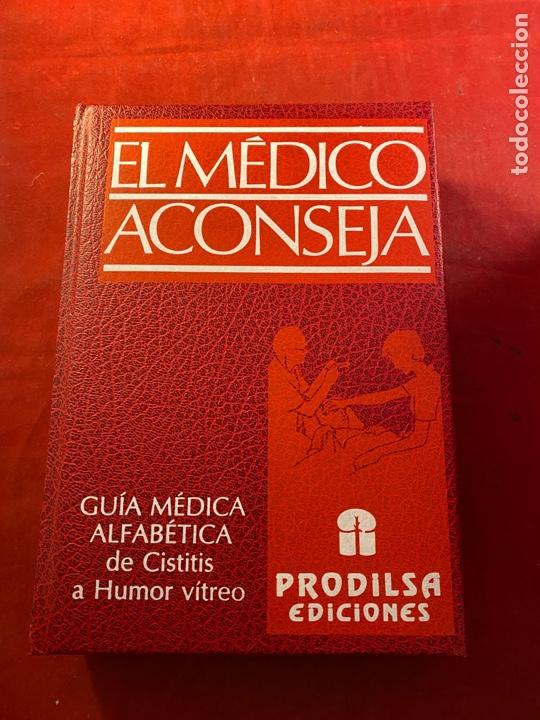 Libros de segunda mano: Colección EL MÉDICO ACONSEJA - 8 TOMOS 1990 - Foto 3 - 262552105