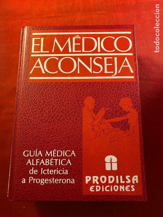 Libros de segunda mano: Colección EL MÉDICO ACONSEJA - 8 TOMOS 1990 - Foto 4 - 262552105