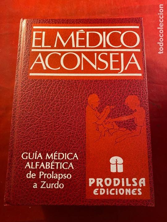 Libros de segunda mano: Colección EL MÉDICO ACONSEJA - 8 TOMOS 1990 - Foto 5 - 262552105