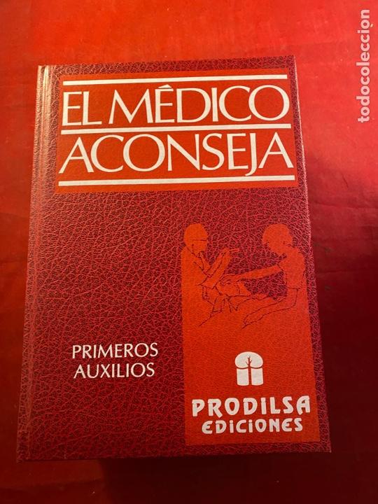 Libros de segunda mano: Colección EL MÉDICO ACONSEJA - 8 TOMOS 1990 - Foto 6 - 262552105