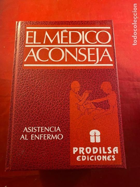 Libros de segunda mano: Colección EL MÉDICO ACONSEJA - 8 TOMOS 1990 - Foto 7 - 262552105