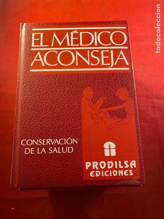 Libros de segunda mano: Colección EL MÉDICO ACONSEJA - 8 TOMOS 1990 - Foto 8 - 262552105