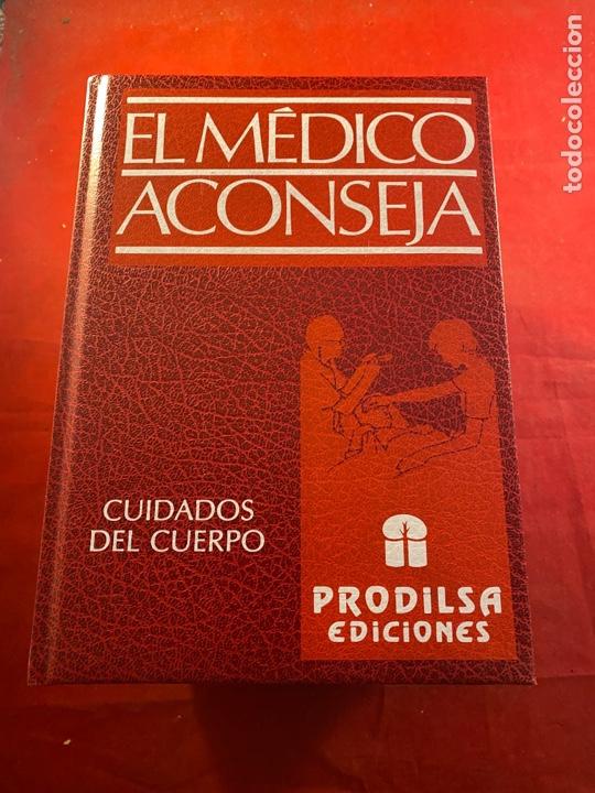 Libros de segunda mano: Colección EL MÉDICO ACONSEJA - 8 TOMOS 1990 - Foto 9 - 262552105
