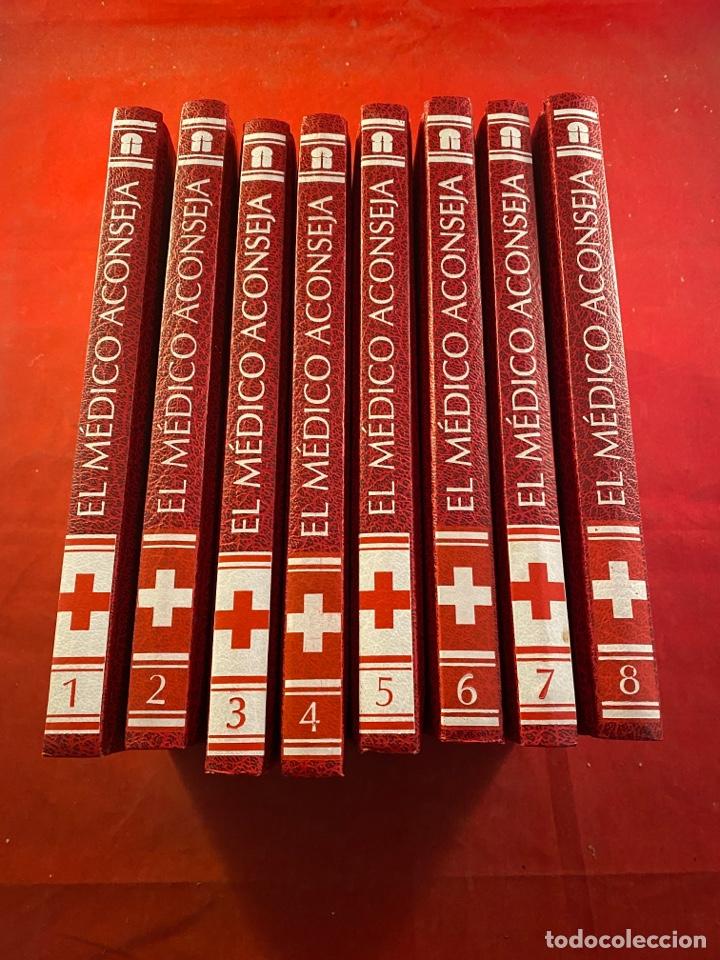 COLECCIÓN EL MÉDICO ACONSEJA - 8 TOMOS 1990 (Libros de Segunda Mano - Ciencias, Manuales y Oficios - Medicina, Farmacia y Salud)