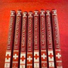 Libros de segunda mano: COLECCIÓN EL MÉDICO ACONSEJA - 8 TOMOS 1990. Lote 262552105