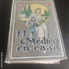 Libros de segunda mano: GRAN ENCICLOPEDIA PRACTICA ILUSTRADA DE MEDICINA E IGIENE.EL MEDICO EN CASA. TOMO I. LEER.. Lote 277119758