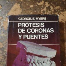 Libros de segunda mano: PRÓTESIS DE CORONAS Y PUENTES (GEORGE E. MYERS) (ED. LABOR). Lote 288584778