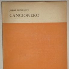 Libros de segunda mano: CANCIONERO, POR JORGE MANRIQUE - EDITORIAL HUEMUL - ARGENTINA - 1965. Lote 20295723