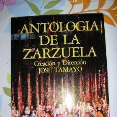 Libros de segunda mano: ANTOLOGIA DE LA ZARZUELA-LORENZO LOPEZ SANCHO. Lote 27206969