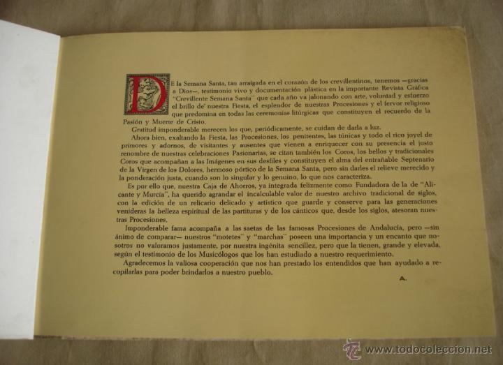 Libros de segunda mano: POLIFONÍA EN LA SEMANA SANTA CREVILLENTINA - CEVILLENTE - ALICANTE - Foto 4 - 40156092
