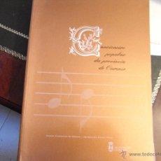 Libros de segunda mano: CANCIONEIRO POPULAR DA PROVINCIA DE OURENSE. VOL I. (CONCELLOS DE AVIÓN Y BEARIZ). Lote 40816409