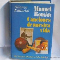 Libros de segunda mano: CANCIONES DE NUESTRA VIDA - MANUEL ROMAN (ALIANZA EDITORIAL 1994). Lote 44057664