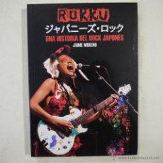 Libros de segunda mano: ROKKU. UNA HISTORIA DE ROCK JAPONÉS - JAIME MORENO - QUARENTENA EDICIONES - 2011 - LIBRO NUEVO. Lote 51635222