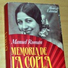 Libros de segunda mano: MEMORIA DE LA COPLA - LA CANCIÓN ESPAÑOLA - POR MANUEL ROMÁN - ALIANZA EDITORIAL - AÑO 1994. Lote 53782808