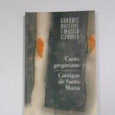 Libros de segunda mano: GRANDES MAESTROS DE LA MUSICA ESPAÑOLA. Nº 8. CANTO GREGORIANO. CANTIGAS DE SANTA MARIA.. TDK276. Lote 56293573