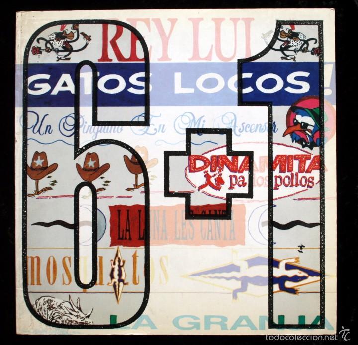 SEIS MAS UNO - 6+1 - REI LUI - GATOS LOCOS - LA LUNA LES CANTA - ... TOMAS FERNANDO FLORES (Libros de Segunda Mano - Bellas artes, ocio y coleccionismo - Música)