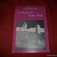 Libros de segunda mano: LA POESÍA DEL CANTE JONDO. - ANTONIO CARRILLO ALONSO.. Lote 57414723