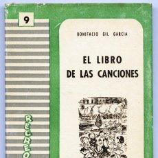 Libros de segunda mano: CANCIONERO INFANTIL TRADICIONAL (1958). Lote 64619363
