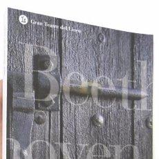 Libros de segunda mano: FIDELIO. PROGRAMA OPERA. GRAN TEATRE DEL LICEU. TEMPORADA 2008-2009. Lote 85632708