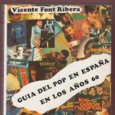 Libros de segunda mano: GUIA DEL POP EN ESPAÑA EN LOS AÑOS 60 1ª EDICION POR VICENTE FONT RIBERA 399 PAGINAS AÑO 1990 LE1883. Lote 86097868