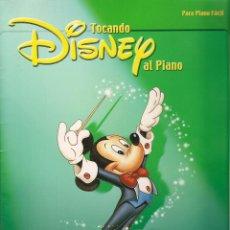 Libros de segunda mano: TOCANDO DISNEY AL PIANO (PARA PIANO FÁCIL). NUEVA CARISCH ESPAÑA, 2005. Lote 86711284