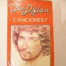 Libros de segunda mano: COLECCION COMPLETA-BOB DYLAN CANCIONES 1 Y 2-ESPIRAL. Lote 90451899