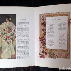 Libros de segunda mano: EL PUEBLO CANTA A MADRID CANCIONES POPULARES. MAIRATA ILUSTRADOR. MAGNÍFICA EDICIÓN LIMITADA.. Lote 90969095