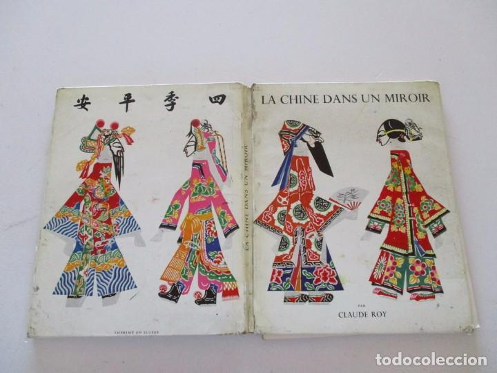 CLAUDE ROY. LA CHINE DANS UN MIROIR. RM81918. (Libros de Segunda Mano - Bellas artes, ocio y coleccionismo - Música)