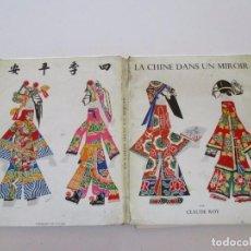 Libros de segunda mano: CLAUDE ROY. LA CHINE DANS UN MIROIR. RM81918. . Lote 91734490