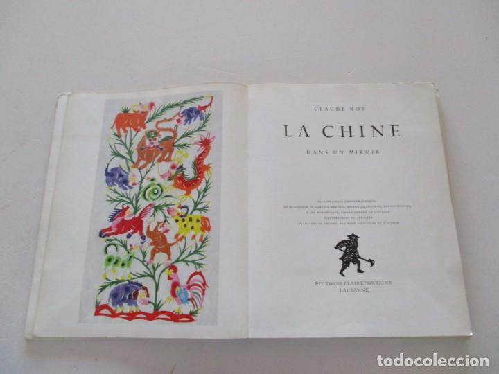 Libros de segunda mano: CLAUDE ROY. La Chine dans un miroir. RM81918. - Foto 2 - 91734490