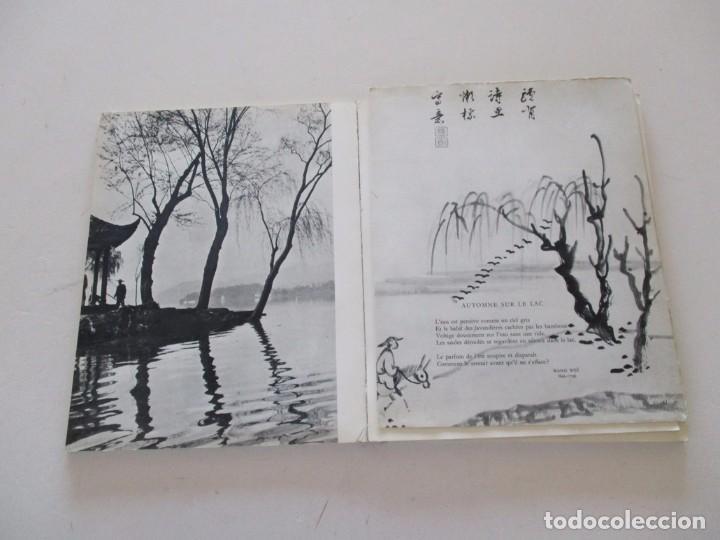 Libros de segunda mano: CLAUDE ROY. La Chine dans un miroir. RM81918. - Foto 5 - 91734490