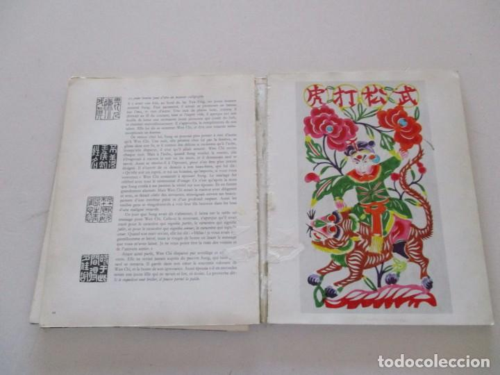 Libros de segunda mano: CLAUDE ROY. La Chine dans un miroir. RM81918. - Foto 6 - 91734490