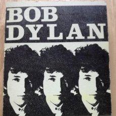 Libros de segunda mano: BOB DYLAN - JESUS ORDOVAS -1972 - EDICIONES JUCAR - UNA RAREZA EL PRIMER LIBRO DE ORDOVAS. Lote 110463195