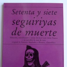 Libros de segunda mano: SETENTA Y SIETE SEGUIRIYAS DE MUERTE - JOSÉ LUIS ORTÍZ NUEVO - HIPERIÓN - 1988 (1ª EDICIÓN) - NUEVO. Lote 112095559
