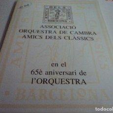 Libros de segunda mano: ASSOCIACIO ORQUESTRA DE CAMBRA AMICS DELS CLASSICS 65 ANIVERSARI BARCELONA. Lote 114244511