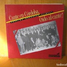 Libros de segunda mano: 1. CANTE EN CÓRDOBA, PIDE AL CANTE. FLAMENCO. CÓRDOBA 1988. Lote 121558587