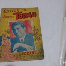 Libros de segunda mano: CANCIONERO - ANTONIO TORMO. Lote 122157847