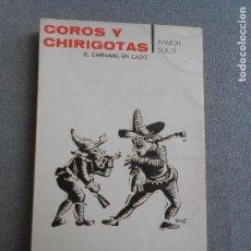 Libros de segunda mano - COROS Y CHIRIGOTAS - 122696655