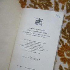 Libri di seconda mano: LIBRO MÚSICA Y MÚSICOS DEL MUNDO EJ. Nº 100 CLUB INTERNAC DEL DISCO L-17850. Lote 126009135