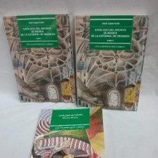 Libros de segunda mano: CATALOGO DEL ARCHIVO DE MÚSICA CATEDRAL DE GRANADA TOMO I - II Y CATALOGO DE DISCOS DE 78 Y 80 RPM. Lote 128331383
