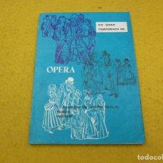 Libri di seconda mano: OPERA XIV GRAN TEMPORADA DE .AYUNTAMIENTO DE OVIEDO 1961 PROGRAMA Ç. Lote 131861770
