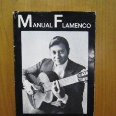 Libros de segunda mano: LIBRO SOBRE FLAMENCO. Lote 137446794