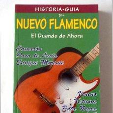 Libros de segunda mano: HISTORIA-GUÍA DEL NUEVO FLAMENCO (VENENO, PATA NEGRA, KETAMA) - P. CALVO, J.M.GAMBOA - 1994 - NUEVO. Lote 191170730