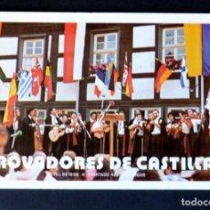 Libros de segunda mano: LIBRITO CANCIONERO DE TROVADORES DE CASTILLA. BURGOS. AÑO 1983. Lote 141316598