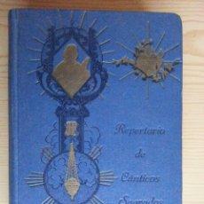 Libros de segunda mano: REPERTORIO DE CÁNTICOS SAGRADOS - J. GONZÁLEZ ALONSO - COCULSA, 7ª ED. DE MELODÍAS, 1954 - COMPLETO. Lote 143841838
