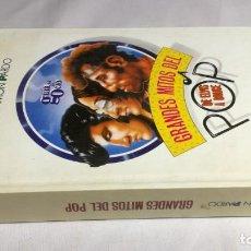 Libros de segunda mano: GRANDES MITOS DEL POP/ JOSE RAMON PARDO/ DE ELVIS A BRUCE/ GUIA DE OCIO. Lote 147634222