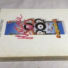 Libros de segunda mano: HISTORIA DEL POP ESPAÑOL/ JOSE RAMON PARDO/ GUIA DE OCIO. Lote 147634490