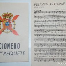 Libros de segunda mano: CANCIONERO DEL REQUETE Y HIMNO PELAYOS DE ESPAÑA - SELLADO DELEGACION JUVENTUDES CARLISTAS VALENCIA. Lote 159516394