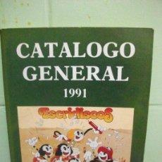 Libros de segunda mano: CATALOGO GENERAL 1991 ESCRIDISCOS . Lote 160624338