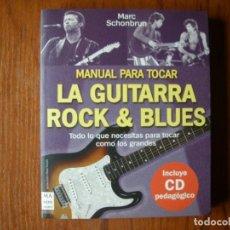 Libros de segunda mano: MANUAL PARA TOCAR LA GUITARRA ROCK BLUES MARC SCHONBRUN INCLUYE CD. Lote 169748452